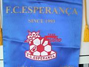 F.C.エスペランサ育成会