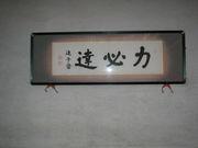 学習院柔道部〜since1883〜