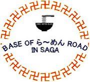 BASE OF ら〜めん ROAD IN SAGA