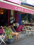 哲学カフェ