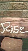 Rise 〜男塾〜