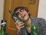 酒、酒、酒