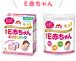 森永ペプチドミルク E赤ちゃん