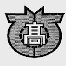 埼玉県立桶川高等学校