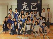 ★39会(サンキュー会)★