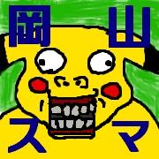 岡山(N64)スマブラ部