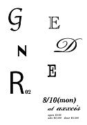 GENDER 3