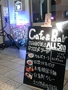 京橋Dining&DartsBAR THE*KA