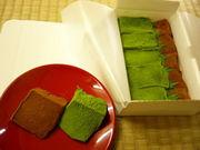 京わらび餅/茶洛