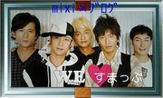 ☆SMAP☆mixi X ブログ☆