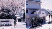 玉櫛小学校