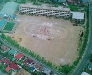 仙台市 将監中央小学校