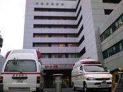広尾病院に入院★通院しちゃった