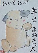 大阪の40代楽しくいこうぜっ☆