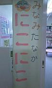 南田中児童館 for mother&baby