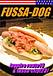 福生ドッグ - FUSSA DOG -