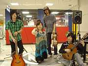 Junk Orchestra