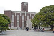 東京海洋大学★2012☆入学予定