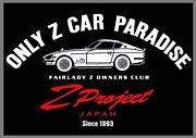 FZOC  Z project JAPAN