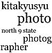 北九州を写真で盛り上げる!!
