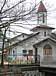 光の子幼稚園(神戸市長田区)