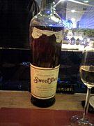 日本酒の古酒が好き☆