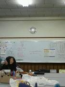岡山大学幼児教育講座