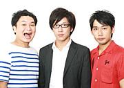 ◆ 鬼ヶ島(人力舎) ◆