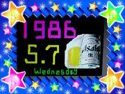 1986年5月7日うまれの人(^0^)/~~