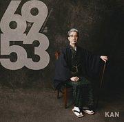 KAN【アルバム曲集】
