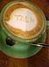 ワールドカフェ in 関西