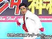 永井佑一郎は元気をくれる!
