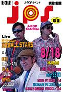 J-POP SCANDAL(J.P.S)
