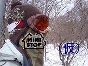 雪板チームミニップ(仮)