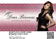 ♡Dear Princess♡