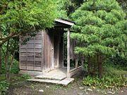 日本人ならトイレでなく厠じゃ