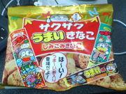☆うまい棒祭り☆