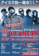 ICE CREAM @水曜日CAMON !
