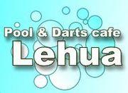 Lehua  【Darts & Billiards】
