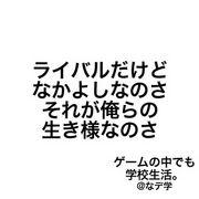マジアカ/なデ学キャンパス