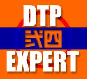 24期DTPエキスパート講座