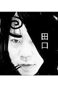 しゃぶ葉戦隊Taguレンジャー