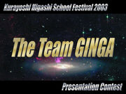 The Team GINGA + α