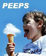 レンタルボックス葛飾PEEPS