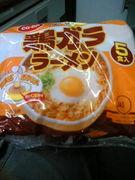 武恋泥らぁ麺のつどひ