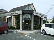 Knott's Berry ナッツベリー