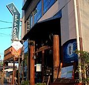 京都伏見 Cafe de Gospel