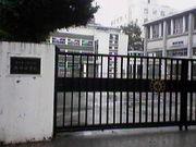 麹町中学校1993年卒業生