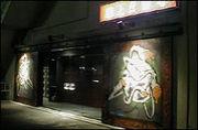 上屋劇場 須磨ヨットハーバー