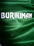 ブリキマン